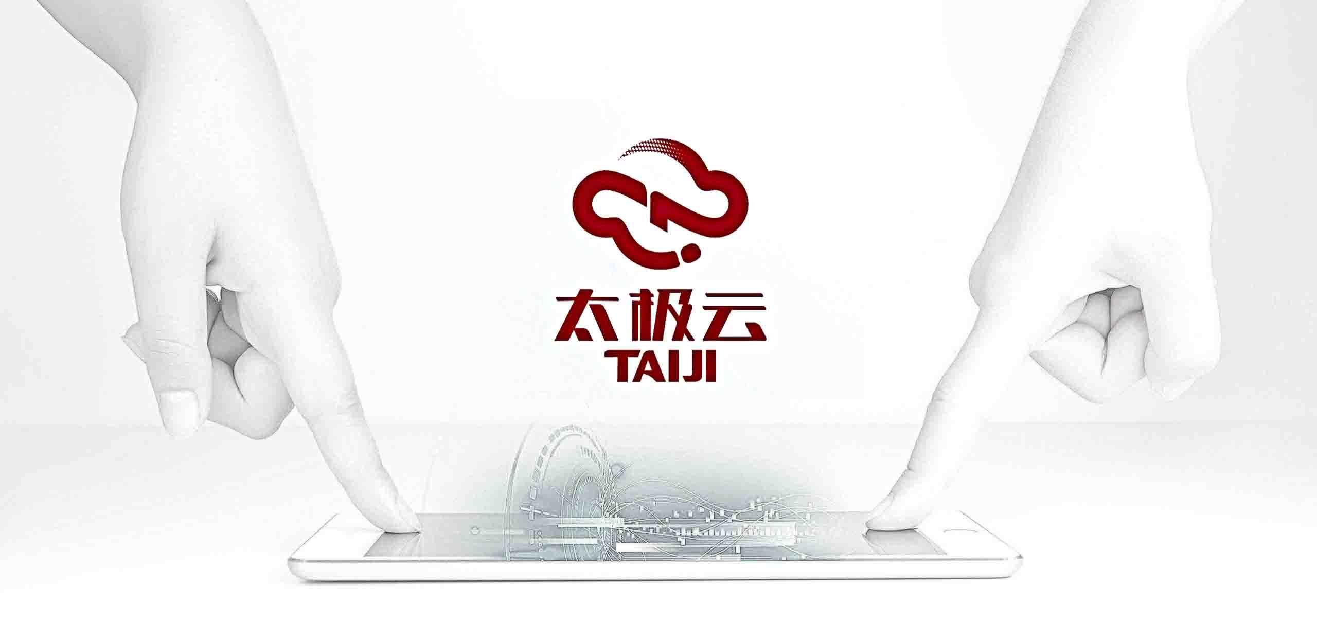 中国集邮市场信息网_标志+VI - 北京logo|vi|企业形象标志|品牌设计公司-北京蓝度时代 ...